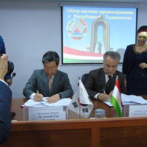 Барномаи Форуми байналмилалӣ оид ба ҳамкориҳо бо Ҷумҳурии Корея